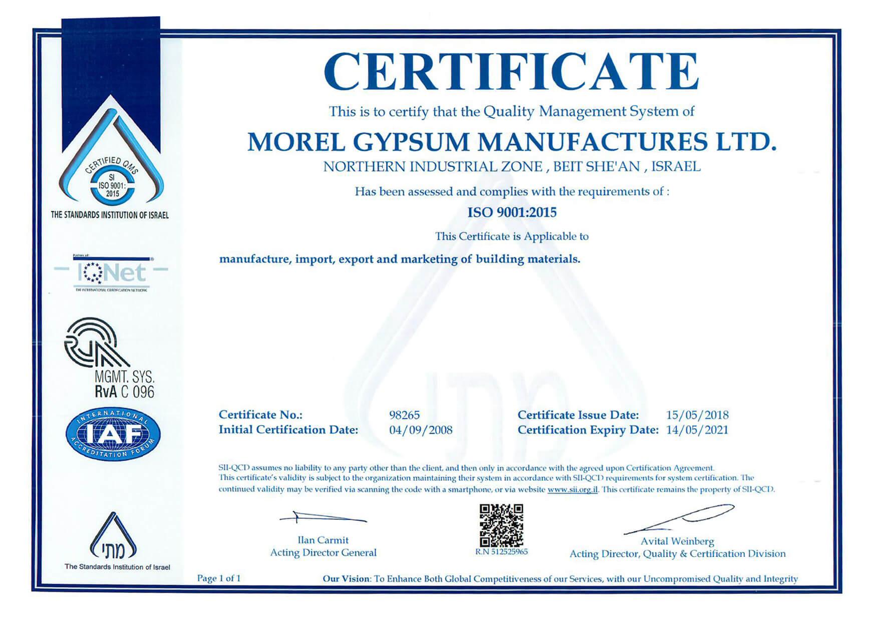 ISO 9001:2015 תעודת תו תקן אנגלית (2018-2021)